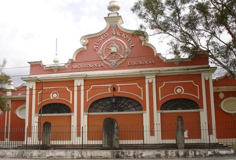 640-Museo_Nacional_de_Arqueolog